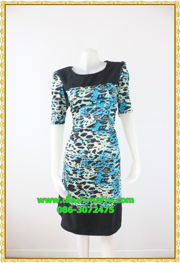 3050ชุดแซก เสื้อผ้าคนอ้วนลายเสือพรางรูปร่างคอกลมแขนยาวต่อบ่าดำชายกระโปรงมีเชิงดำสไตล์สาวเปรี้ยวมั่นใจ