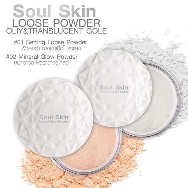 Soul Skin Loose Powder Oliy &Translucent Gole แป้งฝุ่นโปร่งแสงคุมมัน ผิวออร่า หน้าเงาฟรุ้งฟริ้ง