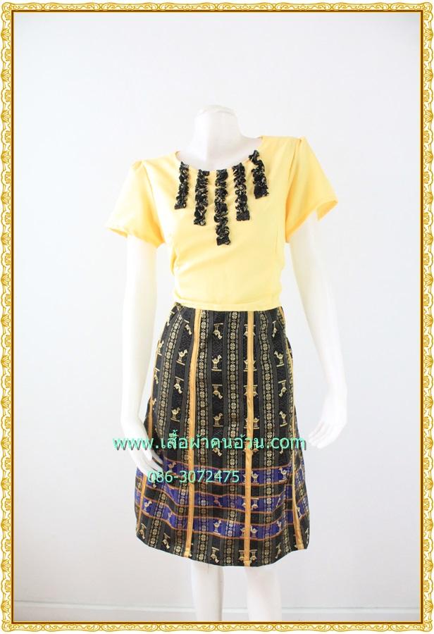 3164ชุดทำงานคนอ้วนผ้าไทยสีเหลือง คอกลมแต่งจีบด้านหน้าโดดเด่นด้วยกระโปรงผ้าไทยแยก10ชิ้นทรงเอสไตล์หวานสุภาพเรียบร้อย