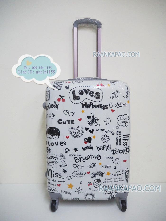 กระเป๋าเดินทางแฟชั่น 24 นิ้ว คละลาย ส่งฟรี