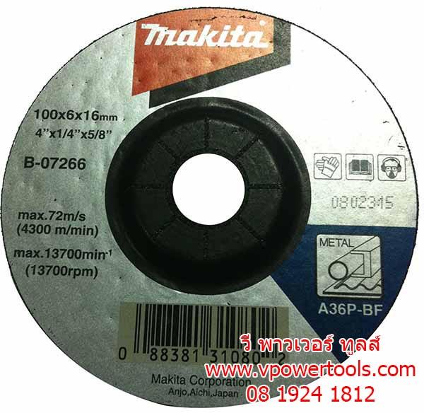 """MAKITA B-07266 แผ่นขัดเหล็ก (แผ่นเจียร์หนา) 4""""x6มม. แท้ 25pcs/กล่อง"""