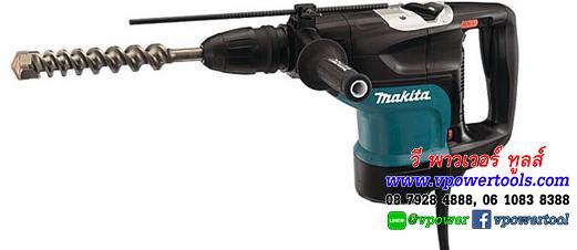 "MAKITA HR4511C มากีต้า สว่านเจาะปูนโรตารี่ 45mm (1-3/4"") SDS-MAX AVT"