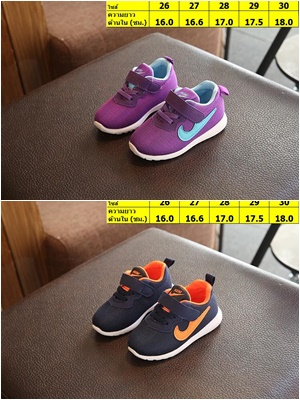 รองเท้าผ้าใบลายไนกี้ สีม่วง-กรม