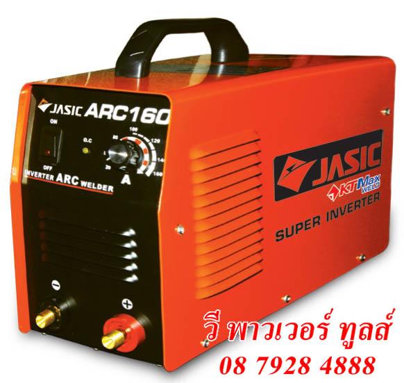 JASIC ARC160 เครื่องเชื่อม 160A. 220V.
