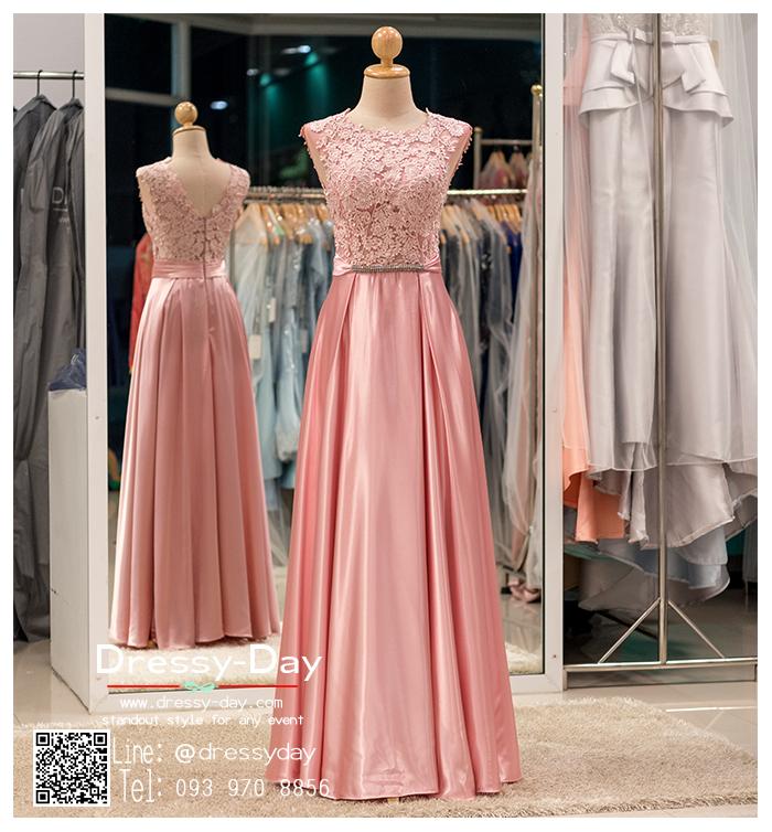 รหัส ชุดราตรียาว :PF002-4 ชุดราตรียาว เดรสออกงาน ชุดไปงานแต่งงาน ชุดแซก สีชมพู สวยด้วยลูกไม้ด้านบนและเรียบหรูด้วยผ้าซาติน