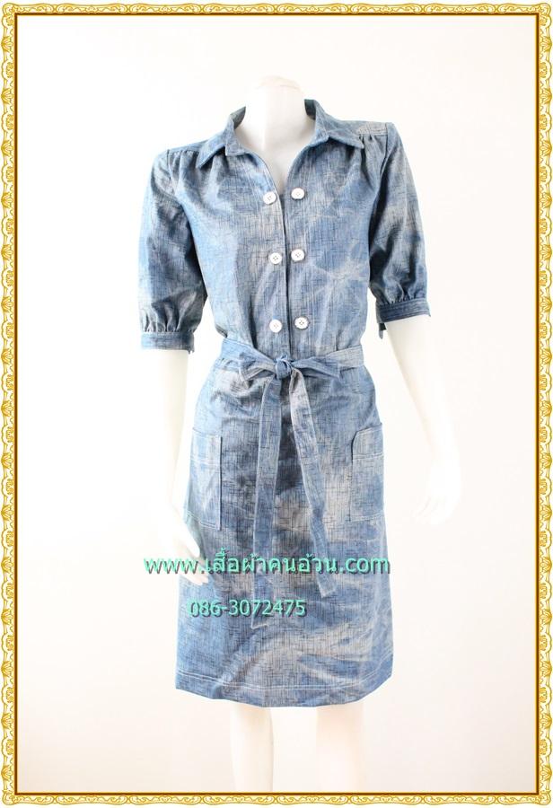 3140ชุดทํางาน เสื้อผ้าคนอ้วนผ้ายีนส์เนื้อหนาสีฟ้าวันแม่คอปกเชิ้ต แขนตุ๊กตา โชว์ด้ายขาวตัดทั้งชุดเพิ่มลวดลายเสริมด้วยกระดุมสวยงาม