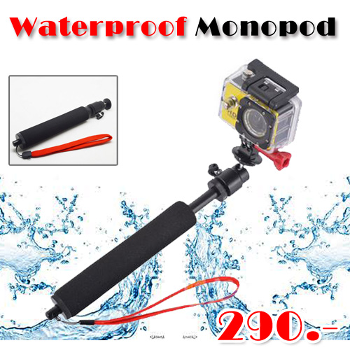 Waterproof Monopod สำหรับ SJCAM, Yi, GOPRO