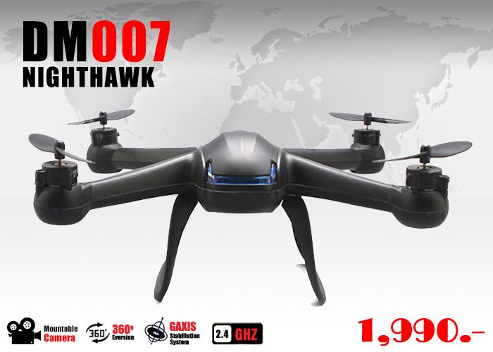 NightHawk DM007