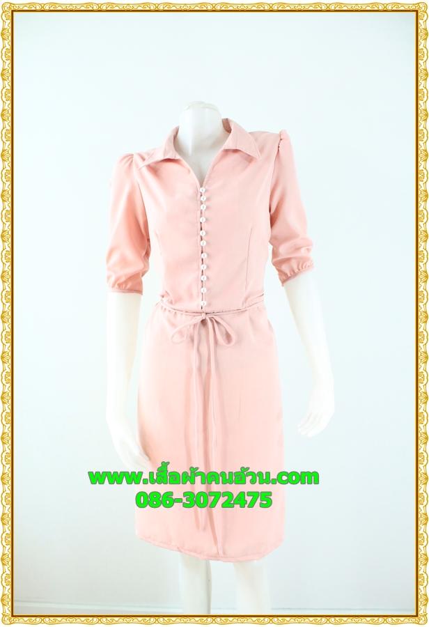 3066ชุดเดรสทำงาน เสื้อผ้าคนอ้วนสีหวานโดดเด่นด้วยกระดุมมุกเรียงแถวสุภาพเรียบร้อยสไตล์คลาสสิค