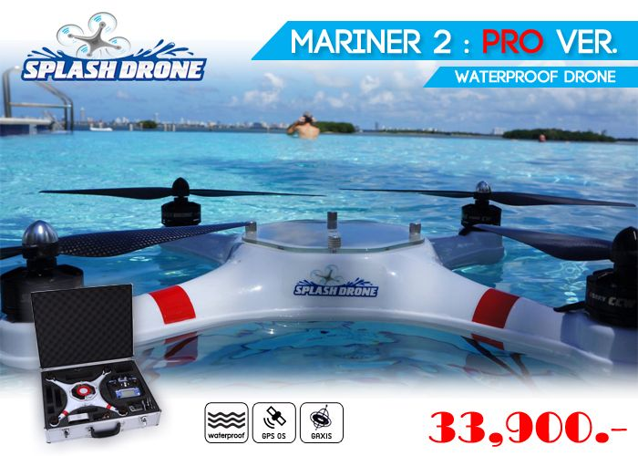 Splash Drone (Mariner 2) : Pro Ver.