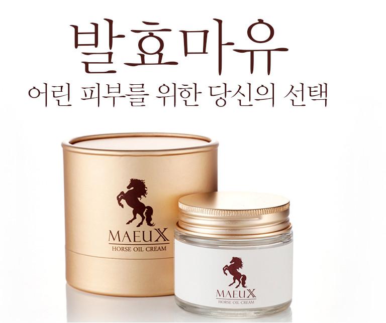 Maeux Horse Oil Cream มายูเอ็กซ์ ครีมน้ำมันม้าทองคำ