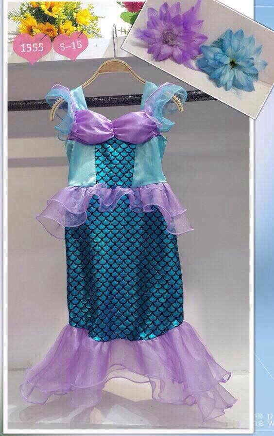 ชุดเด็ก : ชุดเดรสเมอเมด สีฟ้า