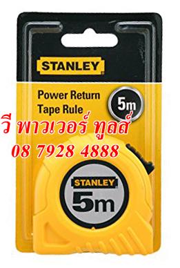 STANLEY 30-496 ตลับเมตร Global 5ม.(16ฟุต)