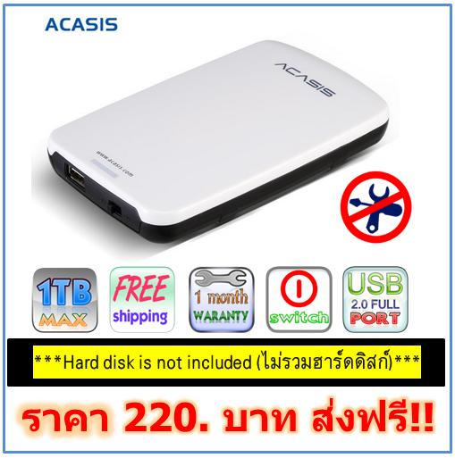 ACASIS 2.5 Inch USB2.0 HDD Box Enclosure Case SATA