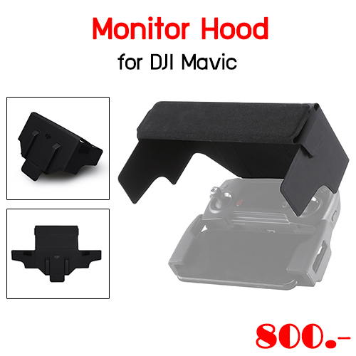 Monitor Hood for DJI Mavic