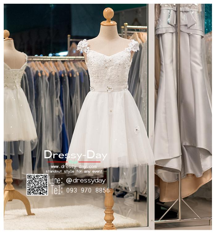 รหัส ชุดราตรีสั้น :BB133 มีชุดราตรีสวย สีขาว สั้น เหมาะใส่งานหมั้น งานเช้า หรู พร้อมส่งเยอะสุดในไทย เนื้อผ้าพรีเมี่ยม คัตติ้งเนี๊ยบๆ ไหล่ปาด