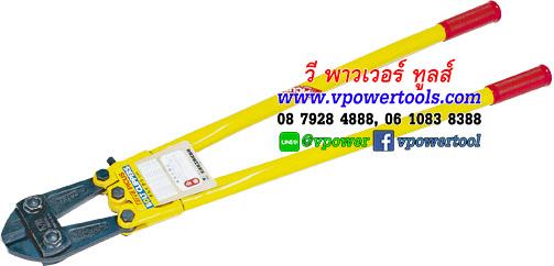 """TAIYO TS-1400 กรรไกรตัดเหล็กเส้นมือโยกไทโย่ (14"""") จากญี่ปุ่น"""