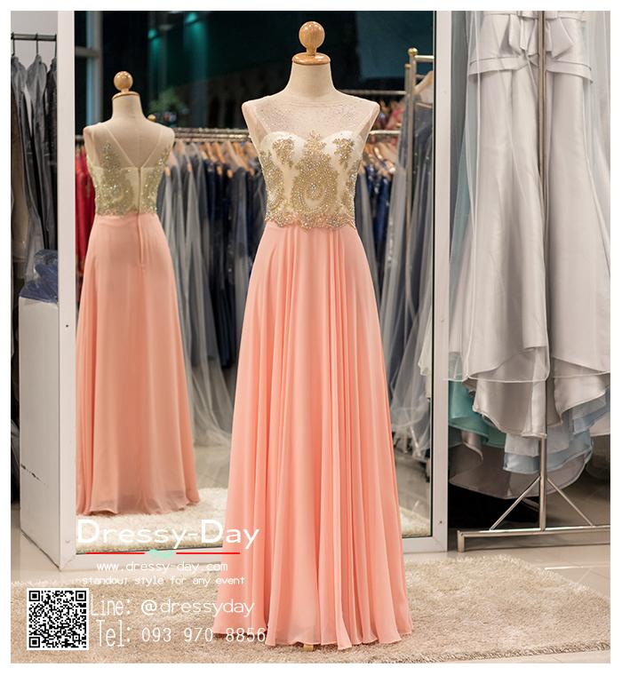 รหัส ชุดราตรี :PF021 ชุดแซก ชุดราตรียาว หรู สีชมพู สวยเก๋มากๆ เหมาะสำหรับงานแต่งงาน งานกลางคืน กาล่าดินเนอร์
