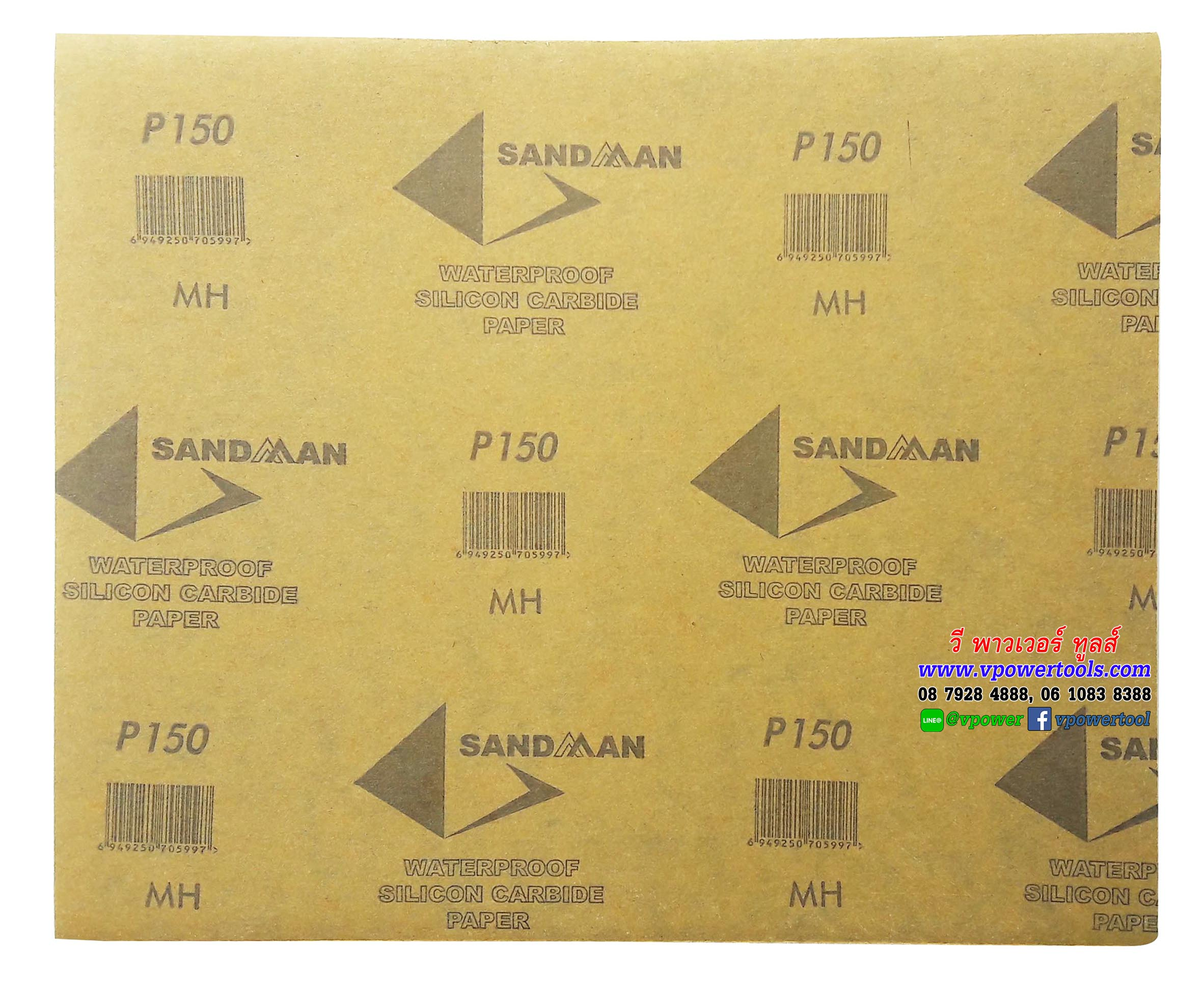 "SAND MAN C168 กระดาษทรายน้ำ แซนด์แมน ขนาด 9 x 11"" (230 x 280 mm.)"