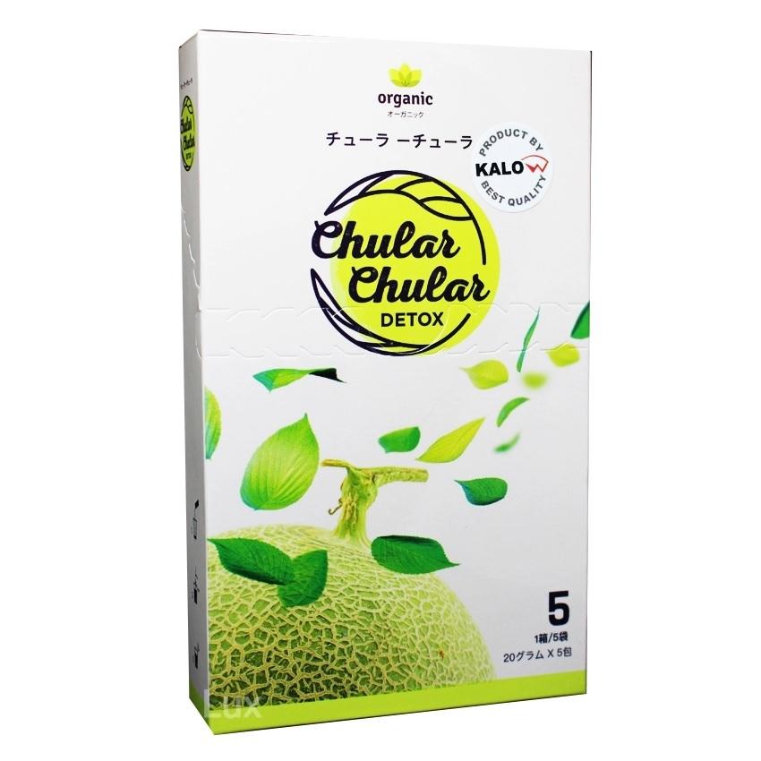 Chular Chular DETOX by KALOW ชูล่า ชูล่า ดีท็อกซ์ ใยอาหารจากธรรมชาติ 100% ลำไส้สะอาด ปราศจากสารพิษ สุขภาพดีจากภายใน สู่ภายนอก