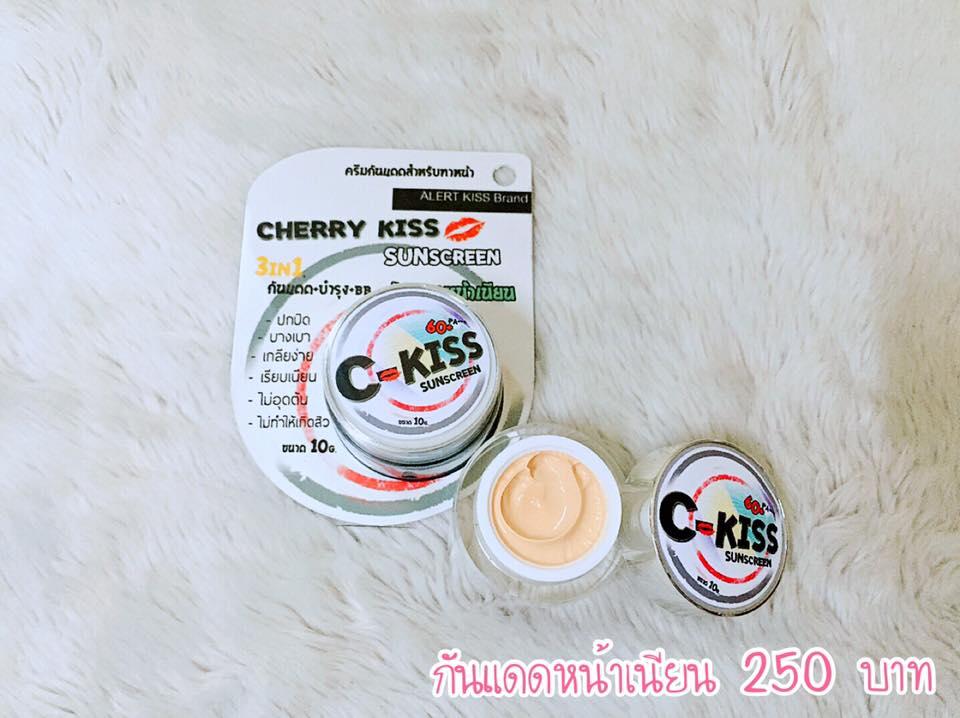 Cherry Kiss Sunscreen (C-KISS) เชอร์รี่ คิส ซันสกรีน 3 in 1 กันแดด + บำรุง + BB กันแดดหน้าเนียน