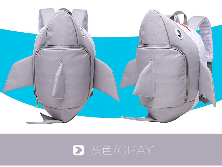 กระเป๋าเด็ก เป้จูงเด็ก ทรงฉลามสีเทา