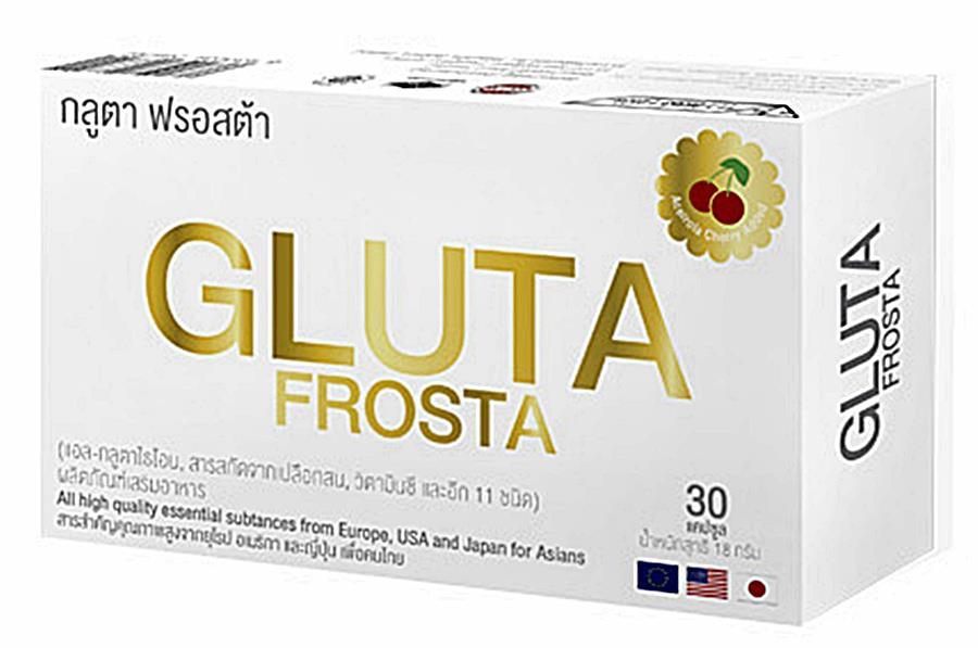 Gluta Frosta กลูต้าฟรอสต้า ผิวมีออร่า