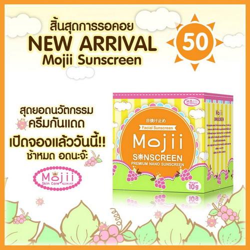 Mojii Sunscreen SPF50PA++ ครีมกันแดดองุ่น โมจิ