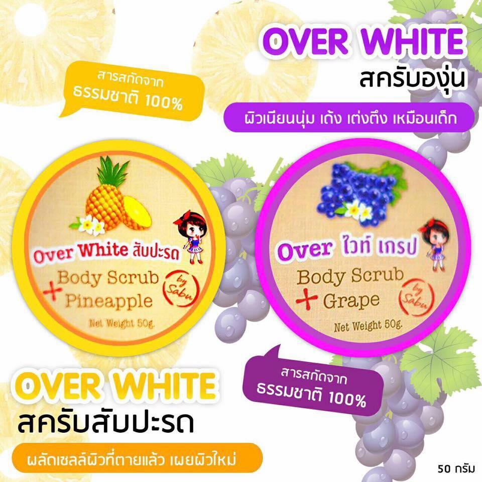 Over White Body Scrub by Sabu สครับสับปะรดและสครับองุ่น ขาว ออร่า กระจ่างใส
