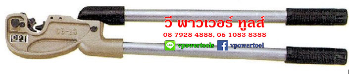 OPT CT-100 คีมย้ำ หัวสายไฟ ย้ำหางปลา 25-120 QP.MM ยาว 676 MM