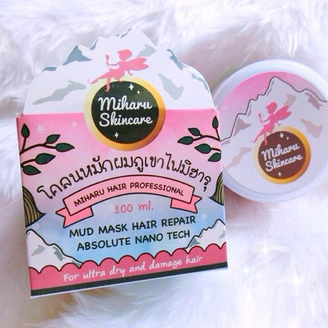Miharu Hair Professional Mud Mask Hair Repair โคลนหมักผมภูเขาไฟมิฮารุ