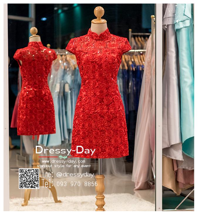รหัส ชุดกี่เพ้า :KPS020 ชุดกี่เพ้าประยุกต์สั้นตกแต่งริบบิ้นดอกไม้สวยๆ ใส่งานแต่งงาน สีแดงประดับดอกไม้น่ารักๆ ที่ชุด เหมาะใส่ออกงาน ยกน้ำชา แบบเรียบหรู