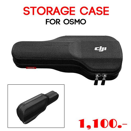 Storage Case สำหรับ DJI OSMO