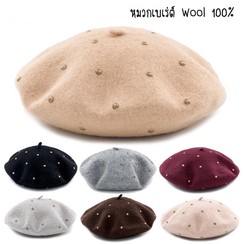 หมวกเบเร่ต์เกาหลี ผ้าขนสัตว์ ปักหมุด มี 7 สี