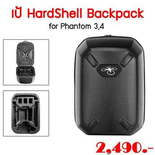 เป้ HardShell Backpack for Phantom 3,4