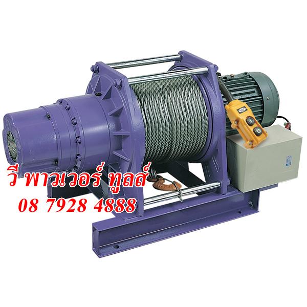COMEUP CWG30565 รอกกว้านสลิงไฟฟ้า 1,100kgs. 380V. 50Hz.