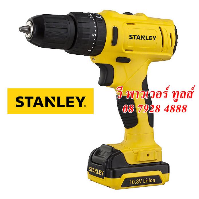 STANLEY SCH12S2 สว่านกระแทกไร้สาย 10.8V. พร้อมแบตลิเธี่ยม 1.5Ah.x2ก้อน