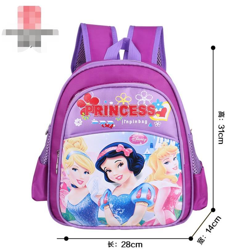 กระเป๋าเป้ เจ้าหญิง สีม่วง