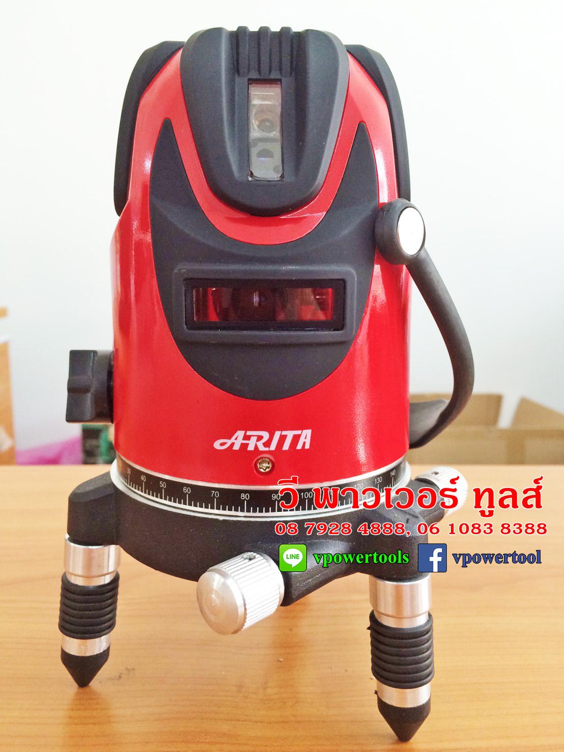 ARITA เครื่องวัดระดับเลเซอร์ 5เส้น ลำแสงสีแดง RG-V5 (4แนวตั้ง + 1แนวนอน) พร้อมขาตั้ง (แสงเข้มกว่า)