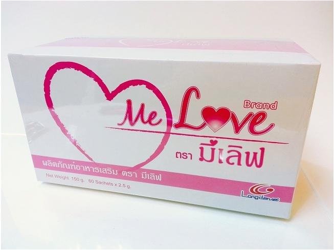Me Love Collagen มี เลิฟ คอลลาเจน 8000 mg