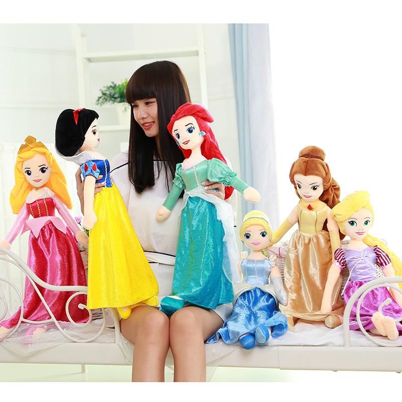 ของเล่นเด็ก : ตุ๊กตาเหล่าเจ้าหญิง ไซส์ 75 ซม.