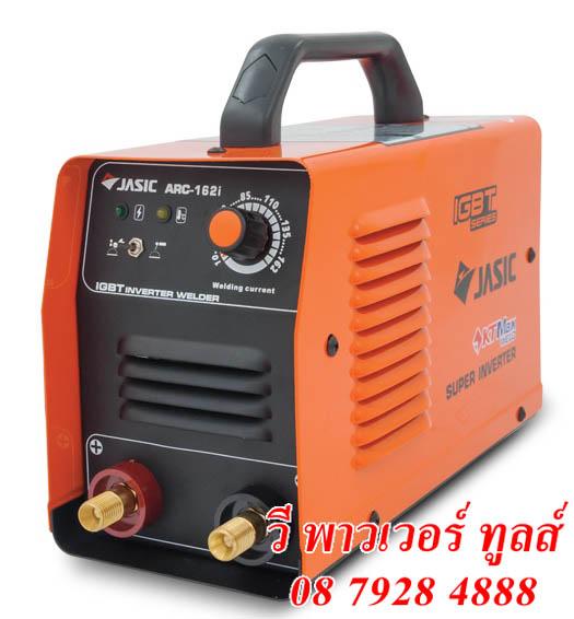 JASIC ARC162I เครื่องเชื่อม ระบบ IGBT