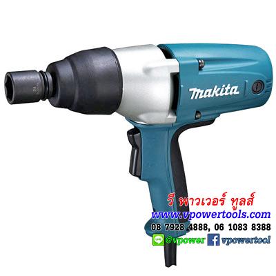 "MAKITA TW0350 บล็อกไฟฟ้า 12.7 MM(1/2"") 400W"