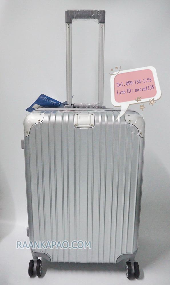 กระเป๋าเดินทาง SAMESAME PC 16023 สีเทา ขนาด 24 นิ้ว ส่งฟรี
