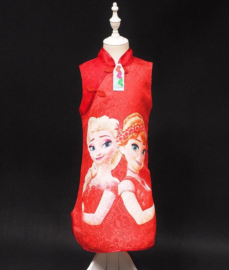 ชุดแฟนซีเด็ก :ชุดกี่เพ้าสีชมพูบานเย็น
