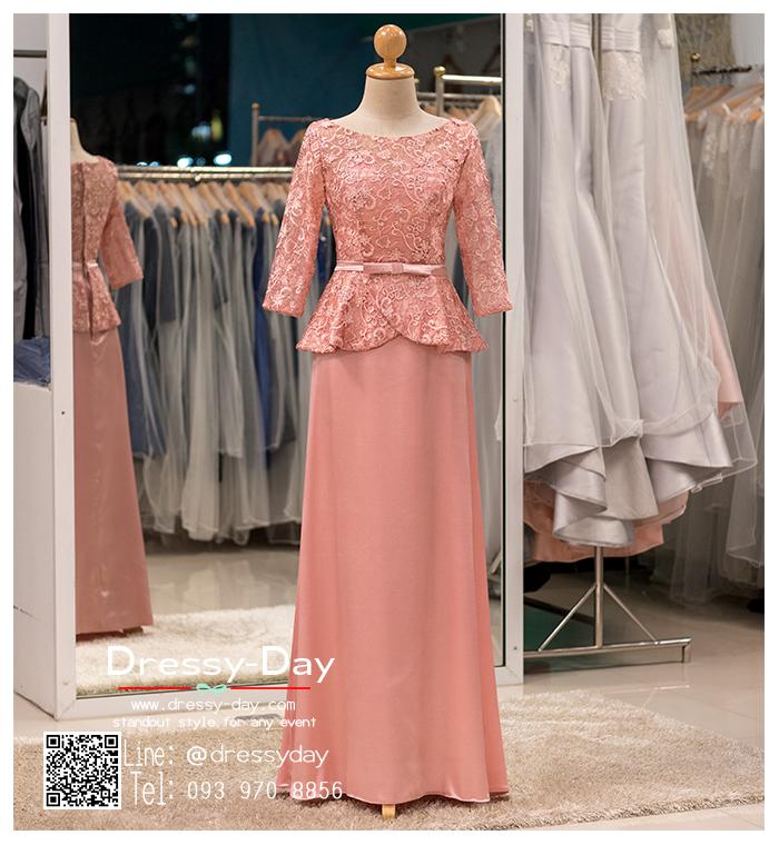 รหัส ชุดราตรี : PFL060A ชุดราตรียาวมีแขนตกแต่งด้วยลูกไม้งานสวย ชุดไปงานแต่งสีชมพพู เรียบหรู เหมาะสำหรับงานแต่งงาน งานกลางคืน กาล่าดินเนอร์ ชุดออกงาน ชุดไทยประยุกต์