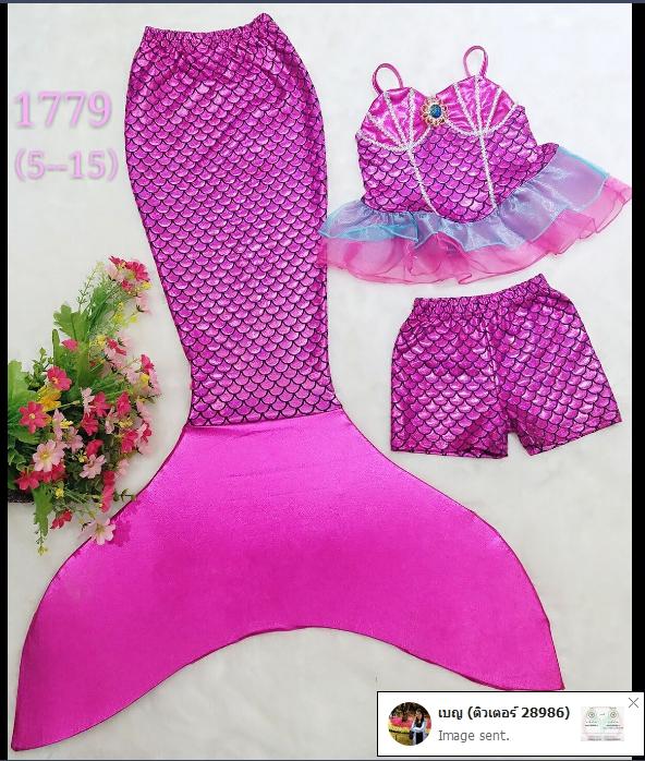 ชุดว่ายน้ำ นางนางเงือก เซ็ต 3 ชิ้น สีชมพูเข้ม