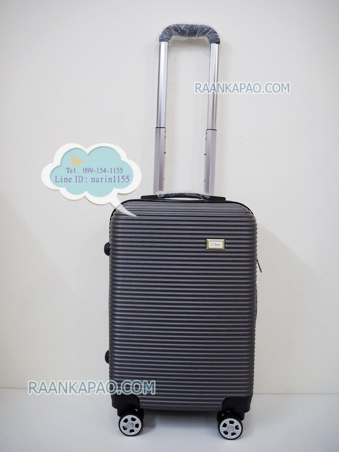 กระเป๋าเดินทาง fiber/abs ลายขีดนอน ไซส์ 20 นิ้ว ส่งฟรี
