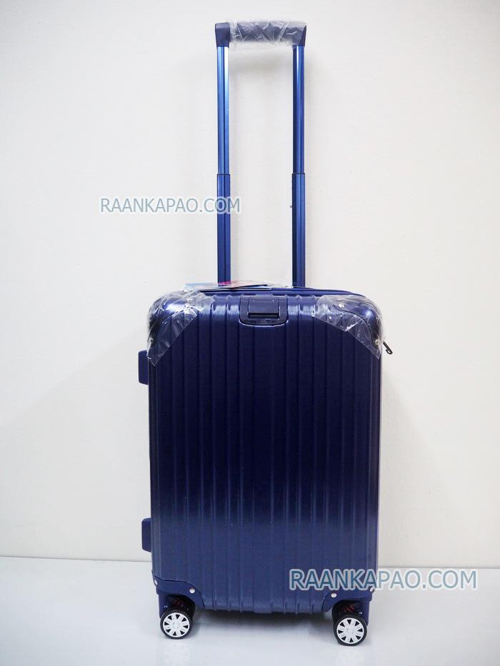 กระเป๋าเดินทาง Hipolo PC 5610 ขนาด 20 นิ้ว สีน้ำเงิน