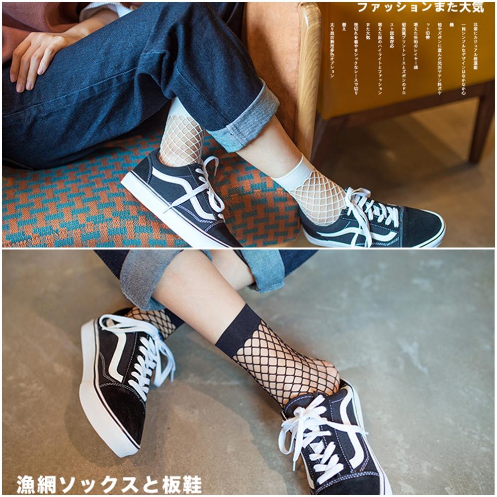 Fishnet Pantyhose Sock - ถุงเท้าตาข่าย 2 คู่/กล่อง - สีดำ/ สีขาว